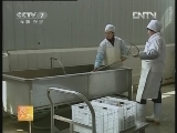 [农广天地]北方果蔬脆片加工技术(20121213)