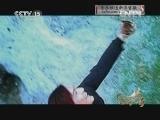 《音乐传奇》 20121220 海上余韵·吴莺音