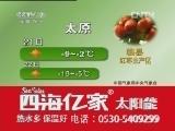 《农业气象》_20121221_06:00