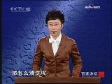 太平公主 二 初涉政坛