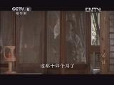 《妈祖》第1集看点:观音菩萨与赤脚大仙暗收默娘为徒