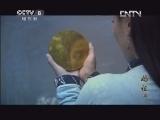 《妈祖》第4集看点:默娘参透玄镜奥秘解救打渔的百姓
