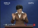 《百家讲坛(亚洲版)》 20130103 大隋风云——上部(十二)妙选贤才