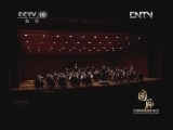 《国脉》中国国家博物馆100年(六)公器 20130106