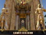 《天骄3》新年不删档测试