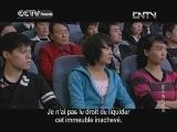 Le printemps de Zhang Xiaowu Episode 14