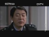 Le printemps de Zhang Xiaowu Episode 16