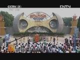 [乡约]乡约杂技之乡吴桥(20130112)
