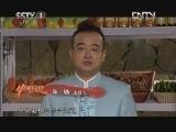 《中国味道》 20130205
