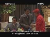 Le Bonheur du Grand Frère Episode 5