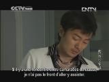 Le Bonheur du Grand Frère Episode 7