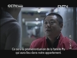 Le Bonheur du Grand Frère Episode 26