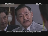 Huang Feihong, l'humaniste Episode 18