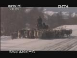 《中国武警》 20130303 基层纪事:上班前一天