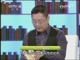 """[读书] 我的一本课外书之""""卖书人的读书人生""""  20130303"""