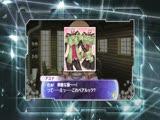 PSP《刀剑神域》发售倒计时PV