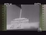 《电影人物》 20130315 历史的记录者——陈凯初