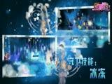 《炫舞吧 星座奇缘》十二星座预告