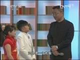《读书》 20130331 我的一本课外书之吴小莉