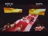 [综艺喜乐汇]《鼓乐表演》表演:4号 安与骑兵(哈尔滨)20130402