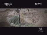 《电影人物》 20130405 电影美术师 芦月林