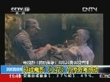[视频]电视剧《桐柏英雄》4月24日央视开播:延续电影《小花》的传奇与感动