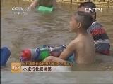 乡村旅游创业传奇人物饶文云云南瑞丽旅游致富经