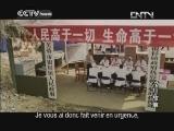 Histoire de Wenchuan Episode 8