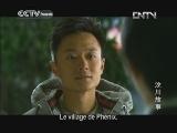 Histoire de Wenchuan Episode 25
