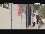Histoire de Wenchuan Episode 26