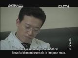 La conscience du médecin Episode 3