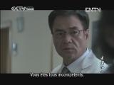 La conscience du médecin Episode 12