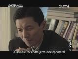 La conscience du médecin Episode 18