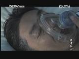La conscience du médecin Episode 29