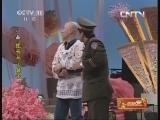 [锦绣梨园]小品《姐夫与小舅子》 表演:陈佩斯 朱时茂 20130612