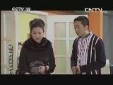 《儿童剧》 20130614 1/2