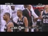 2012/2013赛季NBA总决赛第七场 马刺VS热火 第二节 20130621