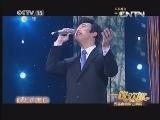 [一路欢歌]歌曲《千里之外》 演唱:费玉清 20130626