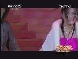 [一路欢歌]歌曲《温暖》 演唱:赵薇 阿杜 20130626