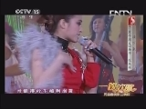 [一路欢歌]歌曲《爱情三十六计》 演唱:蔡依林 20130626