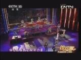 [一路欢歌]歌曲《向往》 演唱:李健 20130626