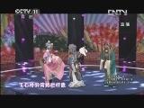 京剧《贵妃醉酒》选段 陈申越 少儿京剧大赛决赛第一轮第1场