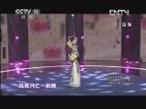 京剧《霸王别姬》选段 甘天霖  少儿京剧大赛决赛第一轮第1场