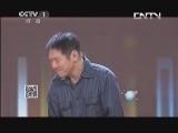 开讲啦20130630 李连杰:人生就是一场寻找 [高清]
