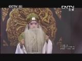 《中央电视台首届全国少儿京剧电视大赛》 20130701 2/3