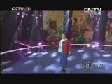 《中央电视台首届全国少儿京剧电视大赛》 20130702 2/3