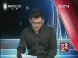 [文化正午]新京报:网络写作不升级 悲剧仍会发生 20130710