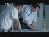 《特别呈现》 20130605 对话龟兹 第三集