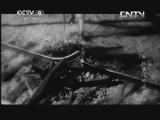 《人文地理》 20130717 车轮碾过的历史 第三集 不穿军服的部队