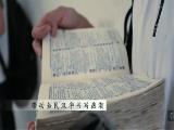 中国汉字听写大会初赛版